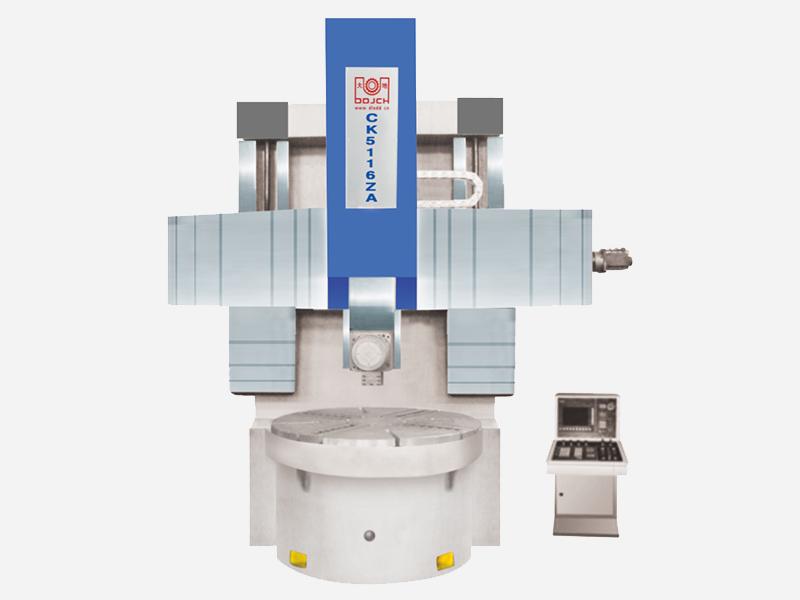 CK51ZA/B系列单柱数控重型立式机床