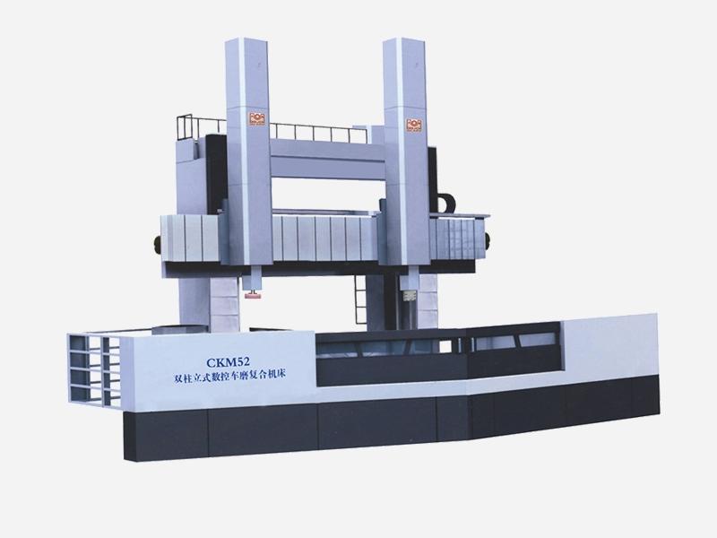 CKM52系列双柱数控立式车磨复合机床